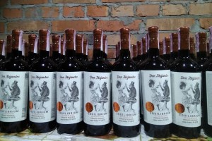 Виноробня Don Alejandro Winery
